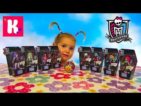 Видео монстер хай куклы игрушки