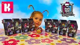 Монстр Хай куклы Мегаблокс / Распаковка игрушек Monster High