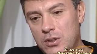 Немцов: У Путина физиологическая ненависть к Саакашвили: тот где-то выпил и назвал его Лилипутиным