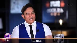 لقاء الفنان حبيب علي مع الأعلامية داليا طه  يحلى السهر 2020