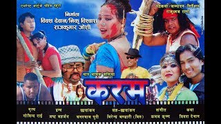 """KARAM"" Full New Tharu Movie 
