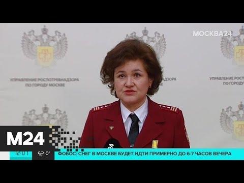 Россиян предупредили об опасности поездок в Китай - Москва 24