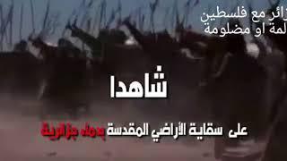 القائد الجزائري ابو مدين الغوث جاهد في فلسطين مع صلاح الدين و قطعة ذراعه و دفن الذراع في ارض المعركة