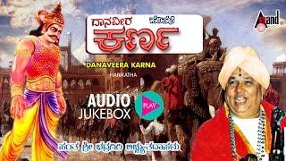 Daana Veera Karna | Kannada Harikathe | Rendered by : Sant Bhadragiri Achutha Das