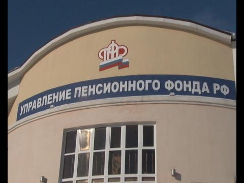 Выплата пенсии за февраль 2017 в феврале в украине