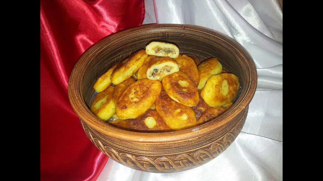 Зразы картофельные с грибами постные