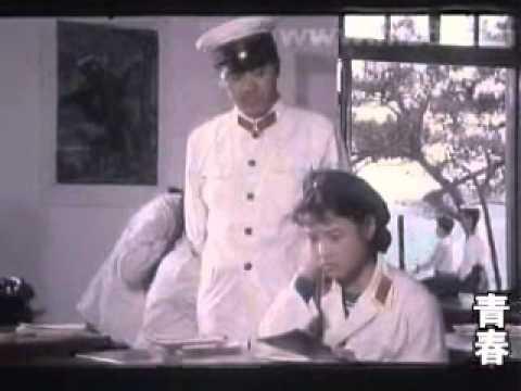 陈冲从影处女作 故事片《青春》
