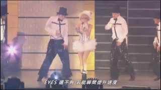 【中文字幕】G-Emotion FINAL〜for you〜「EYES」