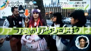 Roxie Sweetheart meets Kyary Pamyu Pamyu (FULL CLIP) きゃりーぱみゅぱみゅ ZIP! TV 100% World Tour, London