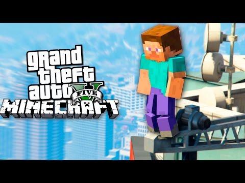 GTA 5 моды: MINECRAFT в GTA 5 - GTA 5 MINECRAFT - Видео из Майнкрафт (Minecraft)