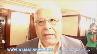 بالفيديو | مسئول حكومي سابق يوضح سبب اعتراضه على قانون الاستثمار