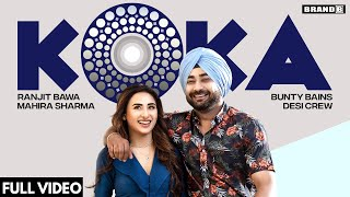 KOKA : Ranjit Bawa | Mahira Sharma | Bunty Bains | Desi Crew | Tru Makers| Latest Punjabi Songs 2021