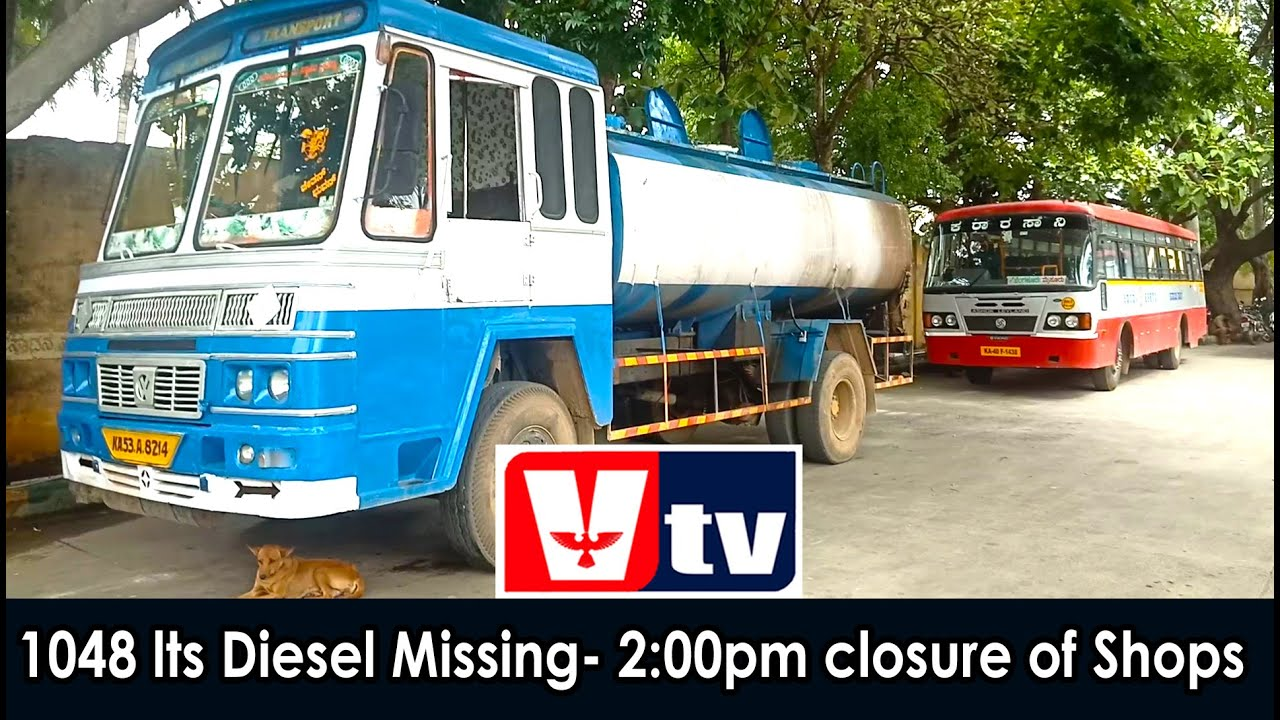 KGF VTV NEWS-1048 lt of Diesel missing in BUS Depot-State Govt Land for Industrial Hub. Shops timing