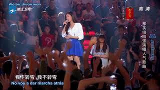 Download lagu Eternal Summer 《盛夏光年》 ENCORE LIVE Cover by Chen Bing [Pinyin +Subs español]