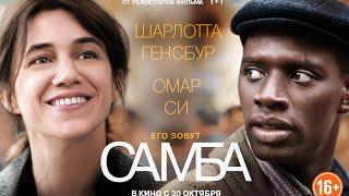 Топ Фильм Дистрибьюшн / Top Film Distribution осень/зима 2014/2015