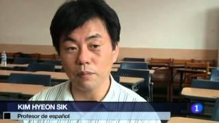 Educación en Corea del Sur.