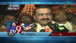 5 Cities 50 News || Top News || 19-12-2018 - TV9
