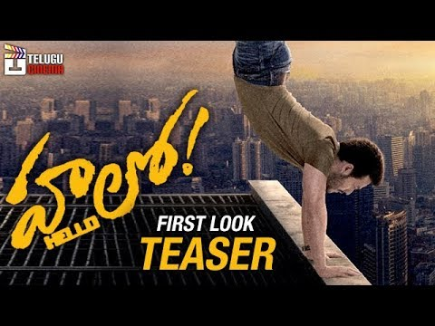 Akhil's Hello Movie Motion TEASER | Akhil...