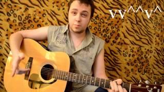 Макс Корж   Где я  Как играть на гитаре пенсю Макс Корж   Где я, видео урок