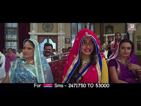 Na Mohabbat Ke Jhanda Jhukela | Full Song | Nirahua Rickshawala 2 | Nirahua, Aamrapali