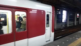 近鉄5800系DF13編成大和朝倉行き区間準急 布施駅発車