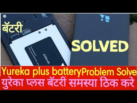 how to flash YUREKA YU5510 with YGDP tool by Official Hritik