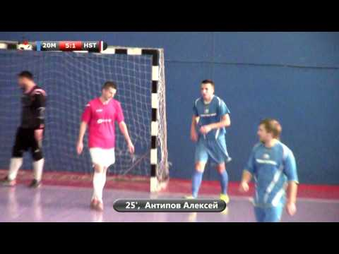 Обзор матча 20minut.ua United - HostPro #itliga13
