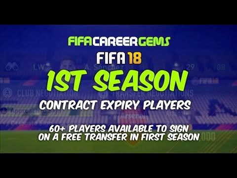 FIFA 18: 1ST SEASON PRE CONTRACT PLAYERS