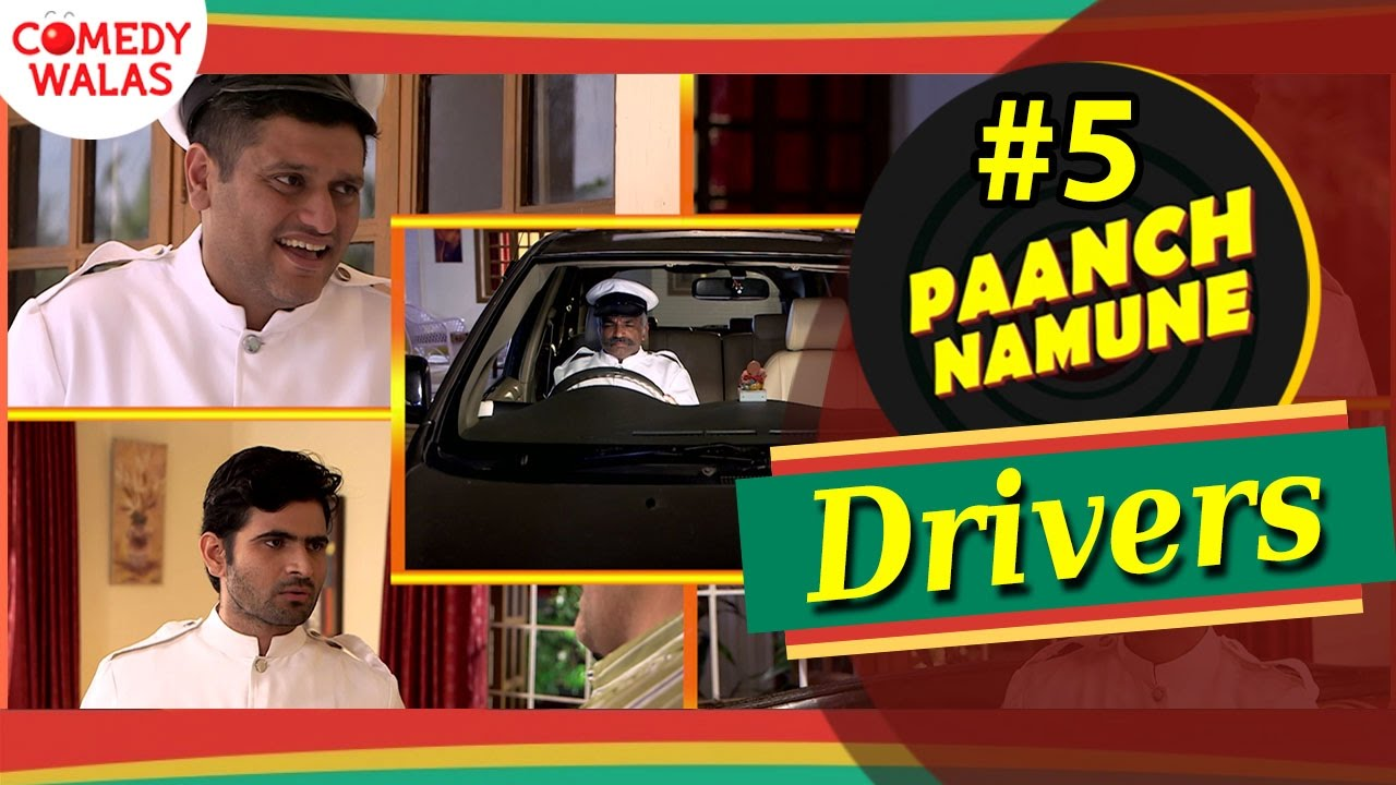 Types Of Drivers - Paanch Namune#Shemaroo Comedywalas