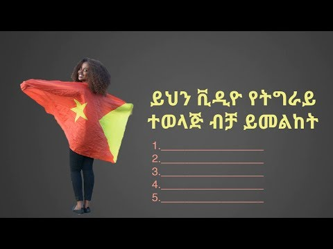 Voice of Amhara statemnet on Tigray People
