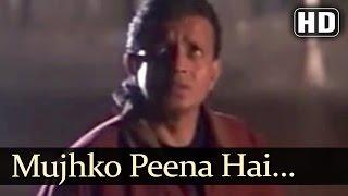 Phool Yeh Angaar Ban Gaya 2 - Phool Aur Angaar Songs - Mohammed Aziz - Anu Malik Hits