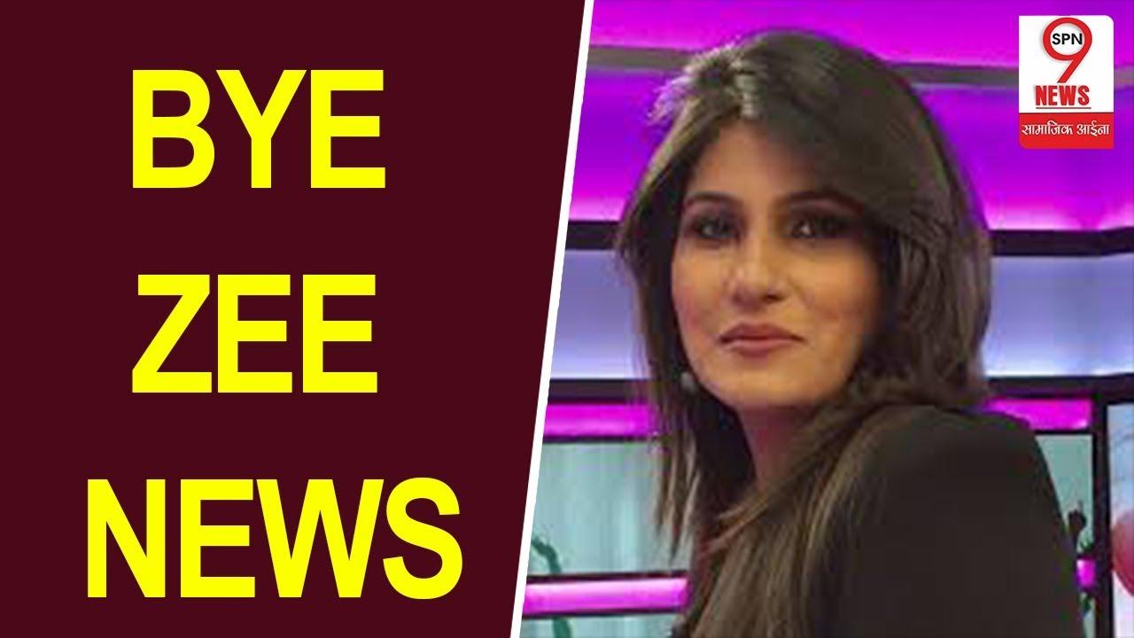 ZEE NEWS को छोड़कर ABP NEWS में पहुंची Rubika Liyaquat | SPN9NEWS