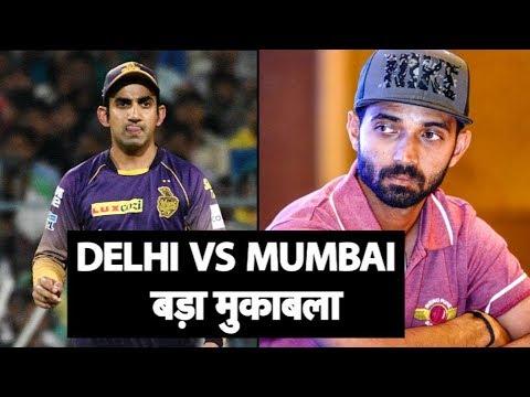 Vijay Hazare Trophy: Damdar Delhi face Aamchi Mumbai in final | Sports Tak
