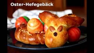Праздничная выпечка из дрожжевого теста с пудингом и апельсиновым соком. Oster-Hefegebäck