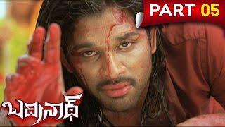 Badrinath Telugu Full Movie || Allu Arjun, Tamanna || Part 5