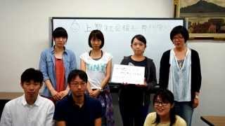 MIRAKUU【ゆめたまご】in上智社会福祉専門学校
