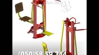видео Игровой спортивный комплекс для улицы Енот, качели