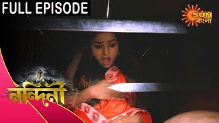 Nandini - Episode 338 | 23 Oct 2020 | Sun Bangla TV Serial | Bengali Serial