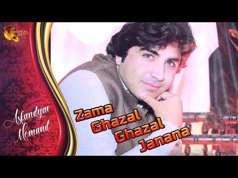 Zama Ghazal Ghazal Janana   Pashto Singer Asfandyar   Ya Qurban Show