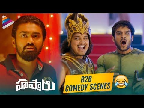 Husharu B2B BEST COMEDY Scenes | Rahul Ramakrishna | 2019 Latest Telugu Movies | Hushaaru Scenes