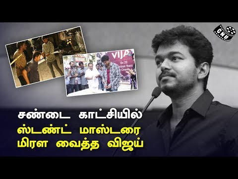Thalapathy Vijay Take More Risk in Fight Scene | Stunt Master Open Talk about Vijay Hard Work