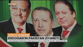 Erdoğan'ın Pakistan Ziyareti İçin İslamabad'taki Hazırlıklar ve Yaşananlar - TRT Avaz