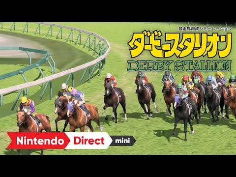 ダービースタリオン [Nintendo Direct mini ソフトメーカーラインナップ 2020.8]