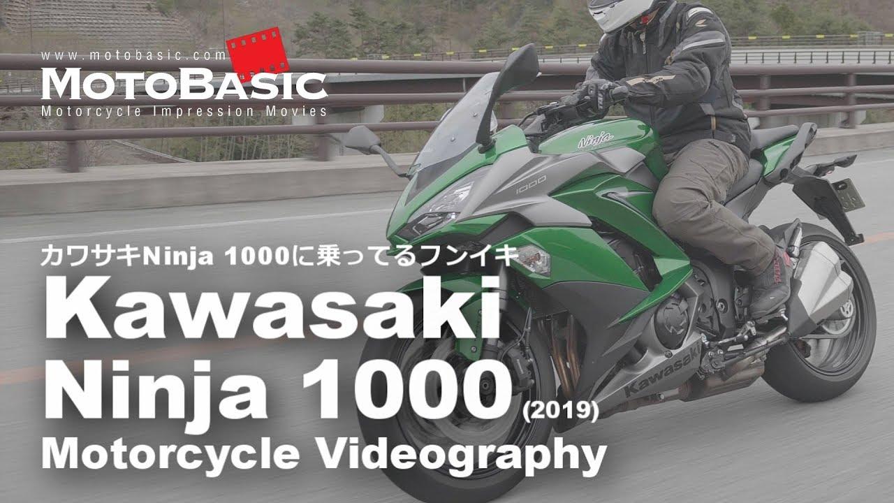 1000 ニンジャ