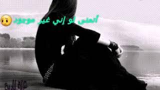 Times like this😢اغنية أجنبية حزينة💔
