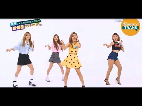 [Eng Sub] 150902 Mamamoo (마마무) Random Play Dance Weekly Idol Ep 214