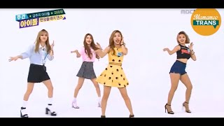 [Eng Sub] 150902 Mamamoo (마마무) Random Play Dance Weekly Idol Ep 214