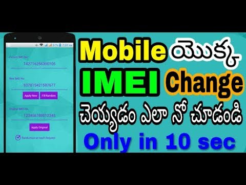 how to change imei no