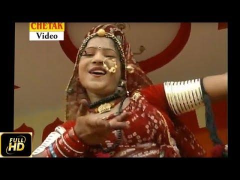 RANI RANGILI का एकदम लेटेस्ट VIVAH SONG - देवर को घर में ब्याव   FULL VIDEO  राजस्थानी लोकगीत