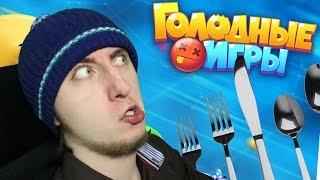 Агарио Голодные Игры в Вконтакте | Вернулся спустя месяц.